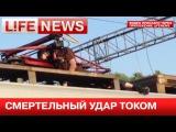 Зацепер погиб в Москве от удара током на крыше поезда