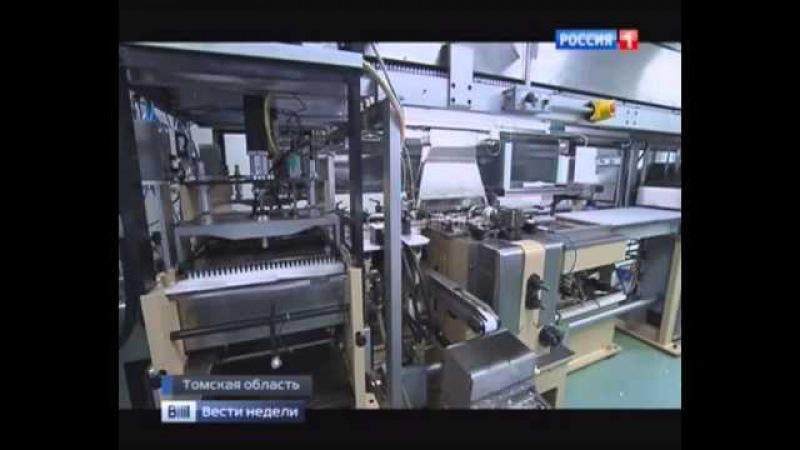 Томская область на «России 1» («Вести Недели» 21.06.2015)