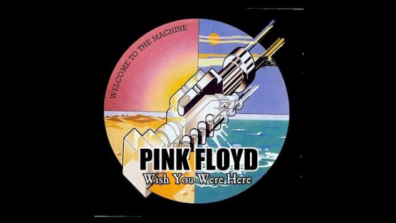 Pink Floyd - Wish you were here (FULL ALBUM 1975)