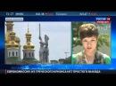 Охота на ведьм по украински названы пять очагов сепартизма и предатели в СБУ Новости 06 07 2015