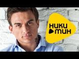 Премьера 2015 - Влад Топалов - Я помню (Official Lyric Video)