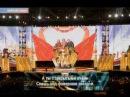 С Днем Победы! Эпизод выступления на праздничном концерте 9 мая. Группа Чайф – Бери шинель, пошли домой.