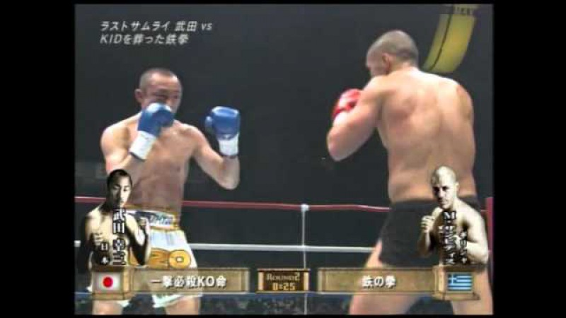 37 - Mike Zambidis vs. Kozo Takeda [K-1 World MAX 2007 World Elite Showcase].avi