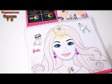Рисуем макияж Барби Набор для девочек Раскраски Barbie с помощью шаблонов лицо руки - смотреть видео