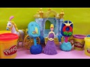 Play Doh Cinderella Popsicle Glass Slipper Carriage with Magiclip