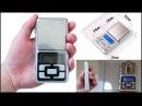 Мини весы ювелирные электронные карманные 200 г х 0,01 г из Китая.