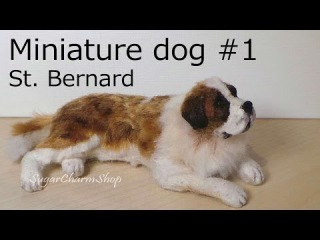 Собака сербернар из полимерной глины, урок