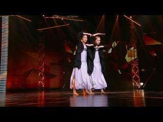 Танцы: Дуэт Михайлец (выпуск 4)