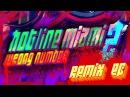 Hotline Miami 2 Remix EP - Dust (Carpenter Brut Remix)