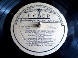 Владимир Бунчиков и Владимир Нечаев - Песня юности (музыка Борис Мокроусов) - 1957