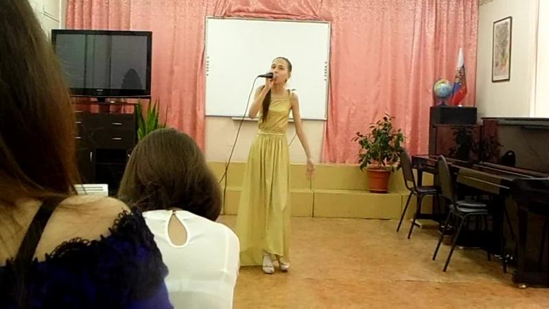 Гаврилова Вика I khow