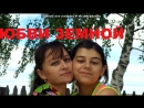 «ИРАНЬКА» под музыку Иранька, сестрёнка моя любимая,с Днем Рождения - эта песня только для тебя Целую!Твоя старшая сестра:
