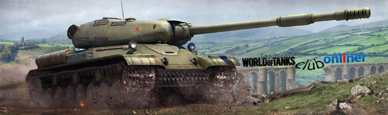 Ветка сау в world of tanks