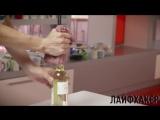 Лайфхак_ Два самых простых способа открыть бутылку вина без штопора