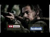 Выживший / Пропащие / Возвращенец / The Revenant (2015) Дублированный трейлер / Руссский перевод / RUS / [HD] [Тизер-трейлер] /