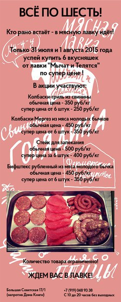 Αртем Μихеев | Смоленск