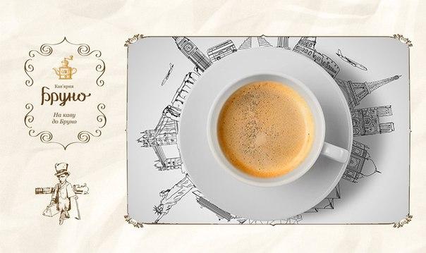 Італійці п'ють каву з цукром,
