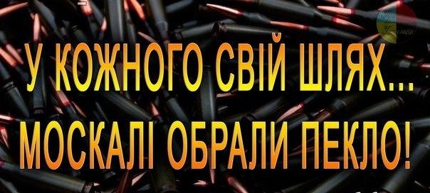Еврокомиссия ищет компромисс между Россией и Украиной в трехсторонних газовых переговорах, - Продан - Цензор.НЕТ 219