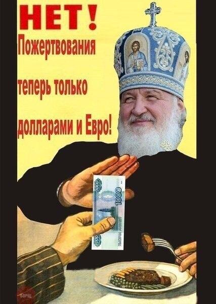 Розенко утверждает, что ломает коррупционные схемы в Минсоцполитики - Цензор.НЕТ 6500