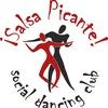 ◙◙◙ SALSA PICANTE ◙◙◙ Танцы в Волгограде