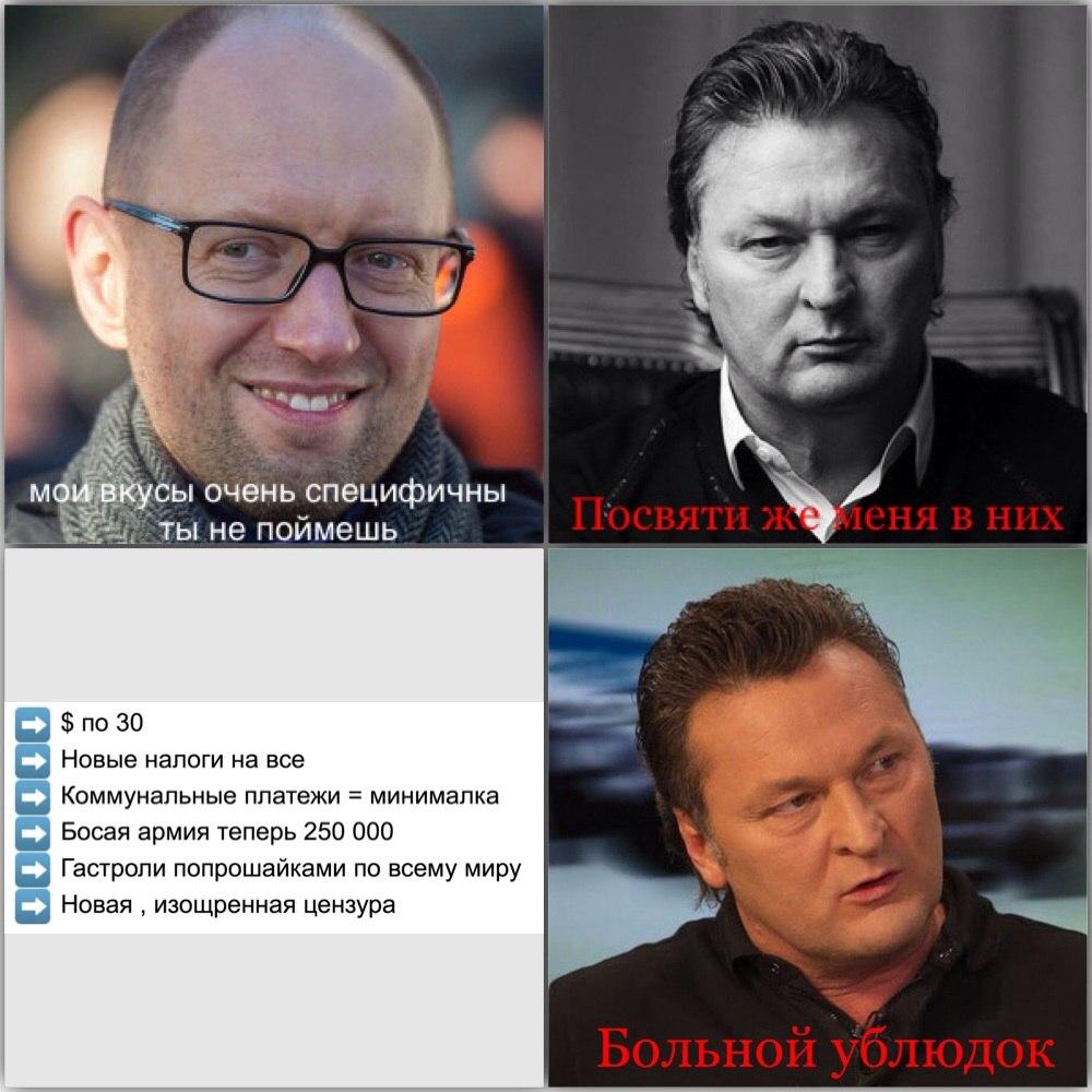"""""""Уважаемые народные депутаты, мы готовы"""", - Яценюк об отчете правительства перед парламентом - Цензор.НЕТ 8934"""