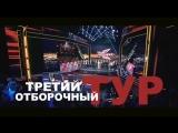Главная сцена Young Adults анонс 27.09.15