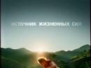 Staroetv / Анонсы и реклама Россия, весна 2007. 3