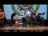 Вступление к концерту и песня Светотень