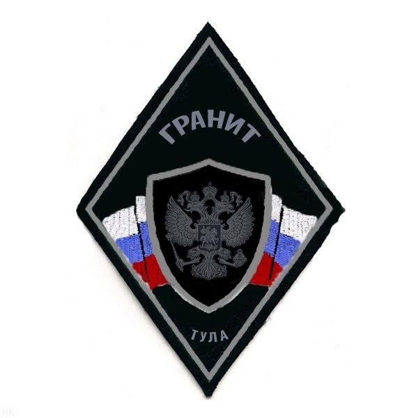 Страйкбольная команда ГРАНИТ