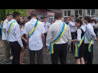 Запоріжжя, 2015. Загальноосвітня середня школа №5, 11-А клас - 00020