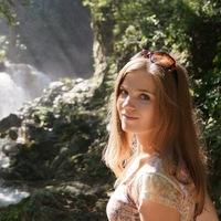 Юлия Мажуго