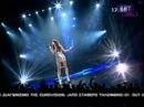 Eurovision 2009 - Jade Ewen - United Kingdom - My time