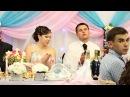 Подарок от свидетелей,на свадьбе у Владимира и Ольги
