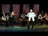 Оркестр под руководством Н. Алданова (Live.Вадим Мезга)