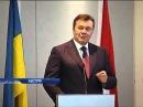 Янукович: Альтернативы для евроинтеграции нет и не б