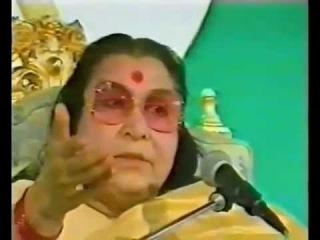 Пуджа Шри Гуру 1991 г. - 1 Часть, Sahaja Yoga