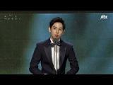 [TV부문] 남자 신인 연기상 임시완 / 미생 Paeksang Arts Awards