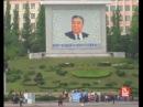Северная Корея Документальный фильм