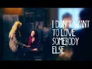 Swan queen I dont want to love somebody else