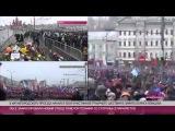 Акция памяти Бориса Немцова в Москве. Прямая трансляция <#Дождь>