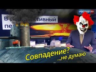 Киселёв ЧЕСТНО о России. Кто превратит Россию в РАДИОАКТИВНЫЙ пепел?