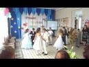 ВЫПУСКНОЙ 2012, 4 класс. ВАЛЬС. Нижненская СОШ № 36