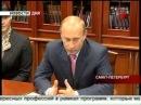 """Сюжет канала """"Звезда"""" о визите В.В. Путина в СПбГУП"""