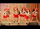 МИККИ МАУСЫ STARS 8-12 Танцевальное шоу ONE LOVE