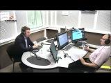 Президент ЕЮС Сергей Бекренев на радио Столица FM