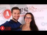 Відео відгук про ARIES DANCE STUDIO від Олесі та Ярослава!)