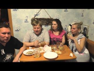 Посылка и разговоры за столом (часть 2)