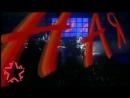 Агата Кристи - Чёрная луна (live)