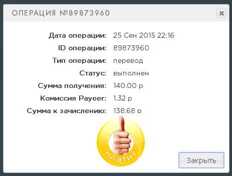 https://pp.vk.me/c622722/v622722090/47b93/790K_hNNc3Q.jpg