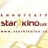 StarKinoLux